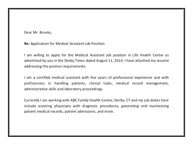 Medical assistant cover letter sample cover letter for medical medical assistant cover letter sample medical assistant cover letter sample outstanding covering letter for jobs cover medical assistant thecheapjerseys Gallery