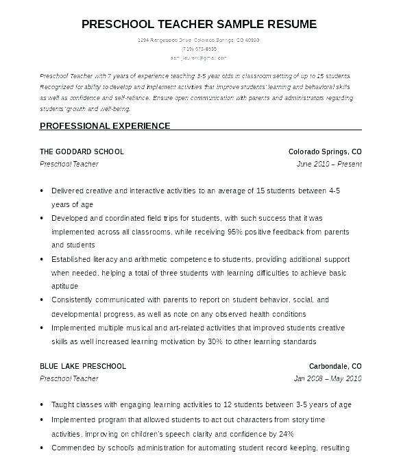 Sample Resume For Substitute Teacher Example Resume ...